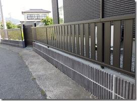 Boundary block fence 0341