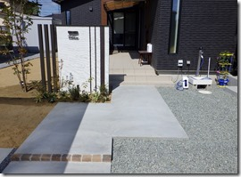 Passage concrete finishing 0350