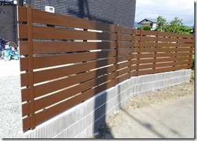 Resin plate fence 0345