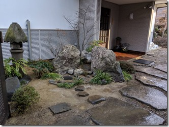 Niwa no rifōmu 94